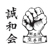 karate-GOJU-RYU